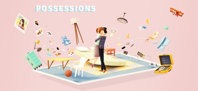 Possessions. Screenshot 0