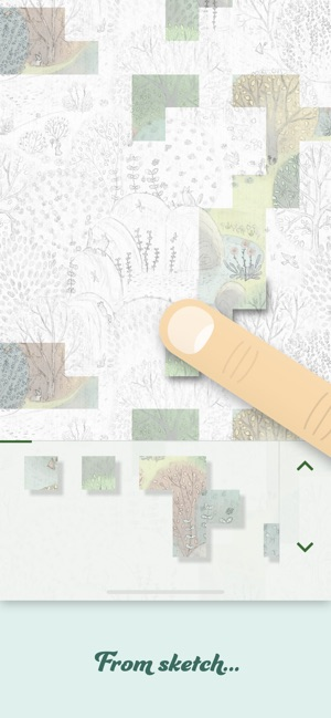 Patterned Screenshot 1