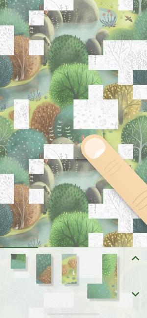 Patterned Screenshot 3